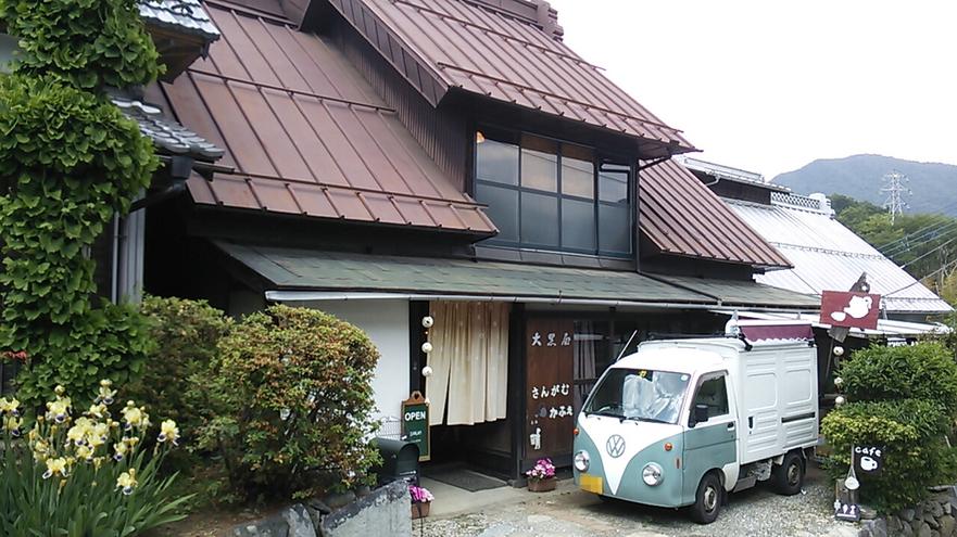 大黒屋・サンガムcafe