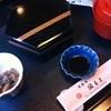 京料理 岡もと - 料理写真: