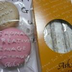 葦 -  チーズパイとマカロン