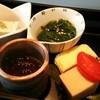 ゆず香 - 料理写真:ランチ・前菜盛り合わせ26.6.2