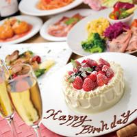 誕生日・記念日・サプライズにも◎特製ケーキご用意致します♪