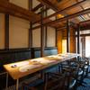 Fuji屋 京色 - 内観写真:≪こんな空間も≫接待・顔合わせなどに4名様~10名様までの個室
