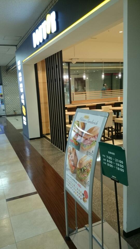 ドトールコーヒーショップ 新青山ビル店