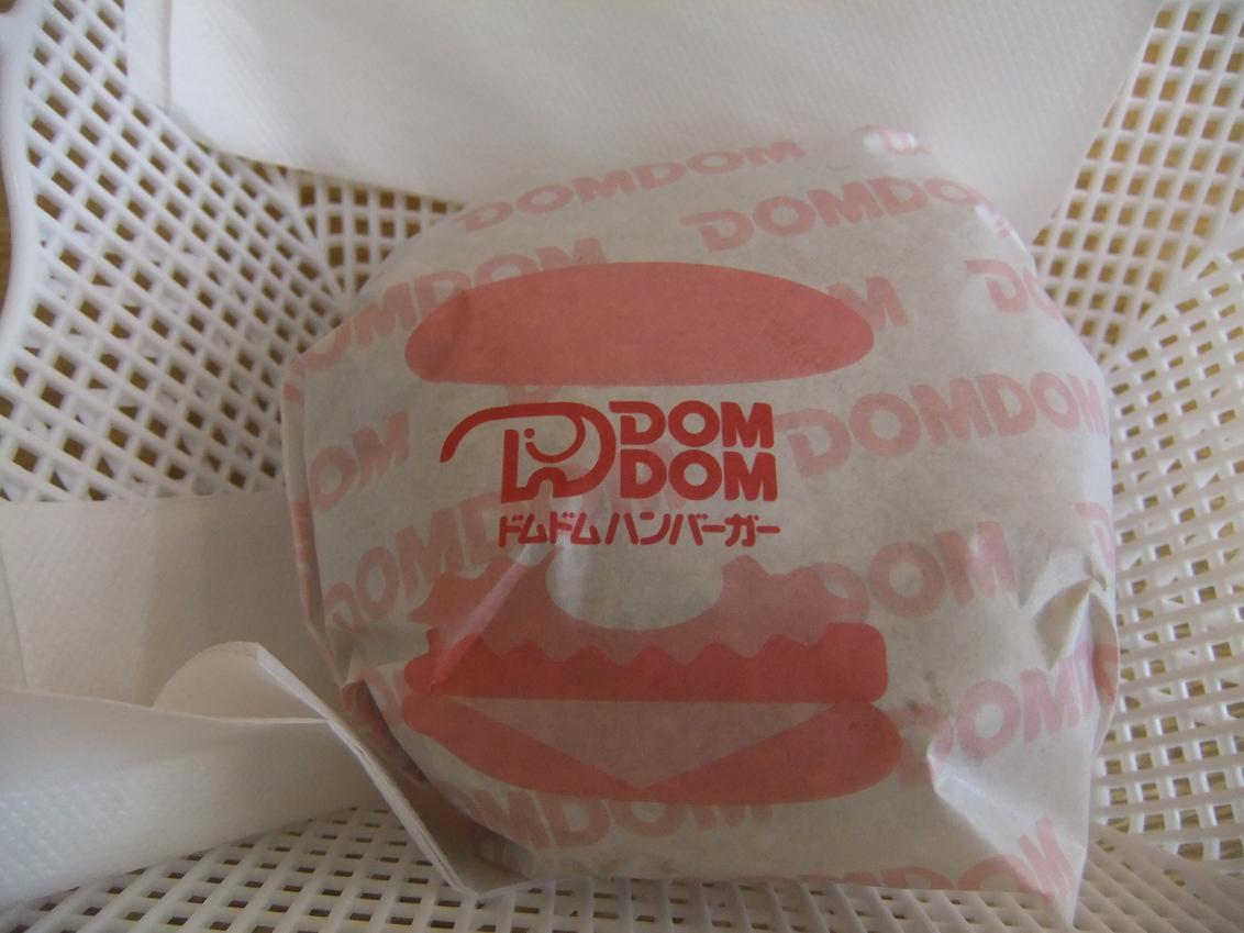 ドムドムハンバーガー 小平店