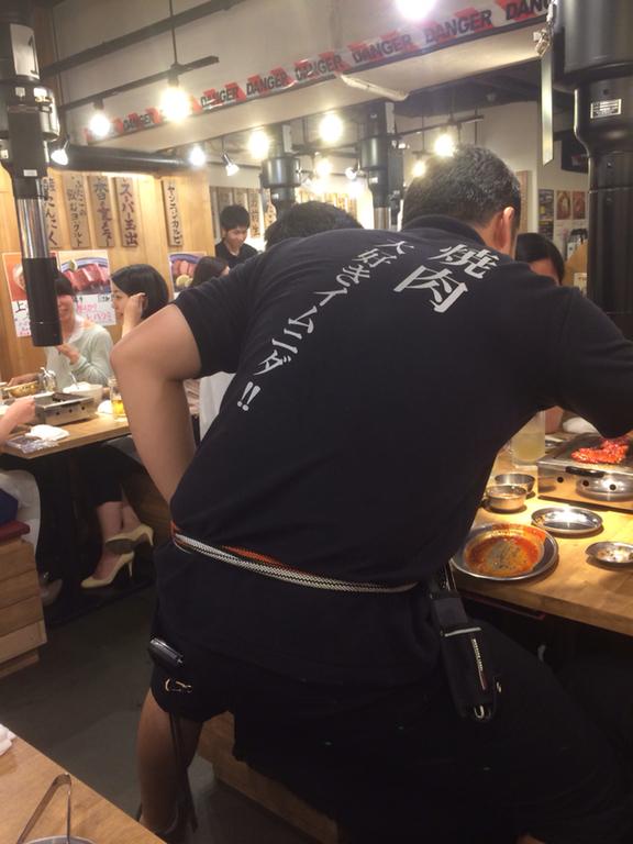 大阪焼肉 ホルモン ふたご 銀座店