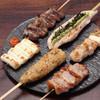 博多満月 - 料理写真:【串】串焼き盛り合わせ
