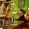 cafe a。u。n - 料理写真:サイフォン