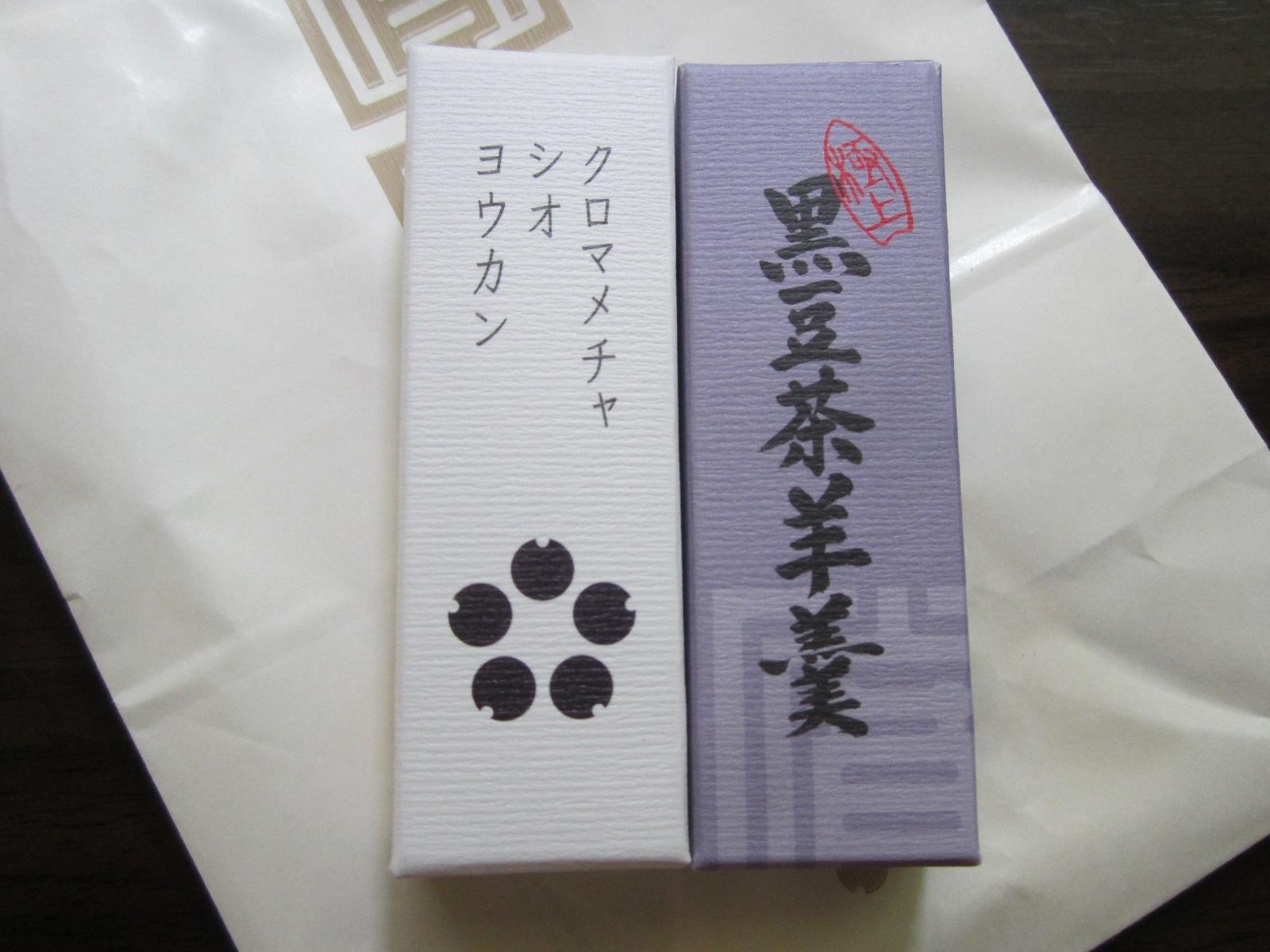 寛永堂 四谷店