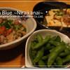長崎いか処 - 料理写真:
