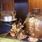 料理屋なかむら - レジ横の飾り
