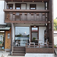 Cafe Bar Banda -