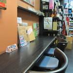 珈琲問屋 - カウンター席