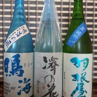 ☆季節に合わせて日本酒のお取り寄せをしております☆
