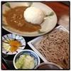 生そば むろまち - 料理写真:そば屋のカレーて美味しい(^ ^) そば屋のカレーセット880円。