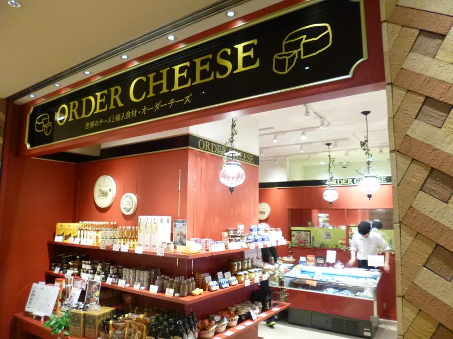 オーダーチーズ コレド室町店