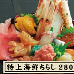 野口鮮魚店 - 料理写真:特上海鮮ちらし 2,800円