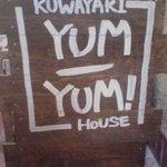 YUMーYUM! - 高槻で唯一のくわ焼きハウス! YUM-YUM!