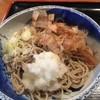 夢藏 - 料理写真:おろし蕎麦小盛850円