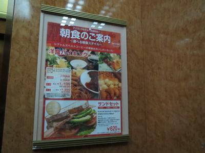 アパヴィラホテル 京都駅前