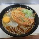 そば処 - 天玉そば(390円)