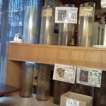 ドリームコーヒー - 豆の入れ物