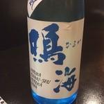 オール・ザット・ジャズ - 千葉 鳴海 夏季限定 鳴海の風 特別純米直詰め生