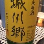 オール・ザット・ジャズ - 愛媛 城川郷 純米原酒