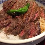 肉屋の肉料理 みずむら - ステーキ丼