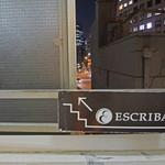 ESCRIBA - エレベーターを下りたところ