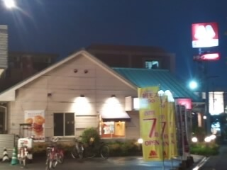 モスバーガー 福岡原店