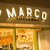 MARCO - 外観写真: