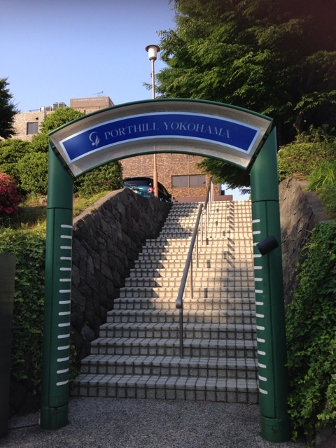 KKRポートヒル 横浜