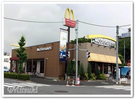 マクドナルド 鹿浜四丁目店