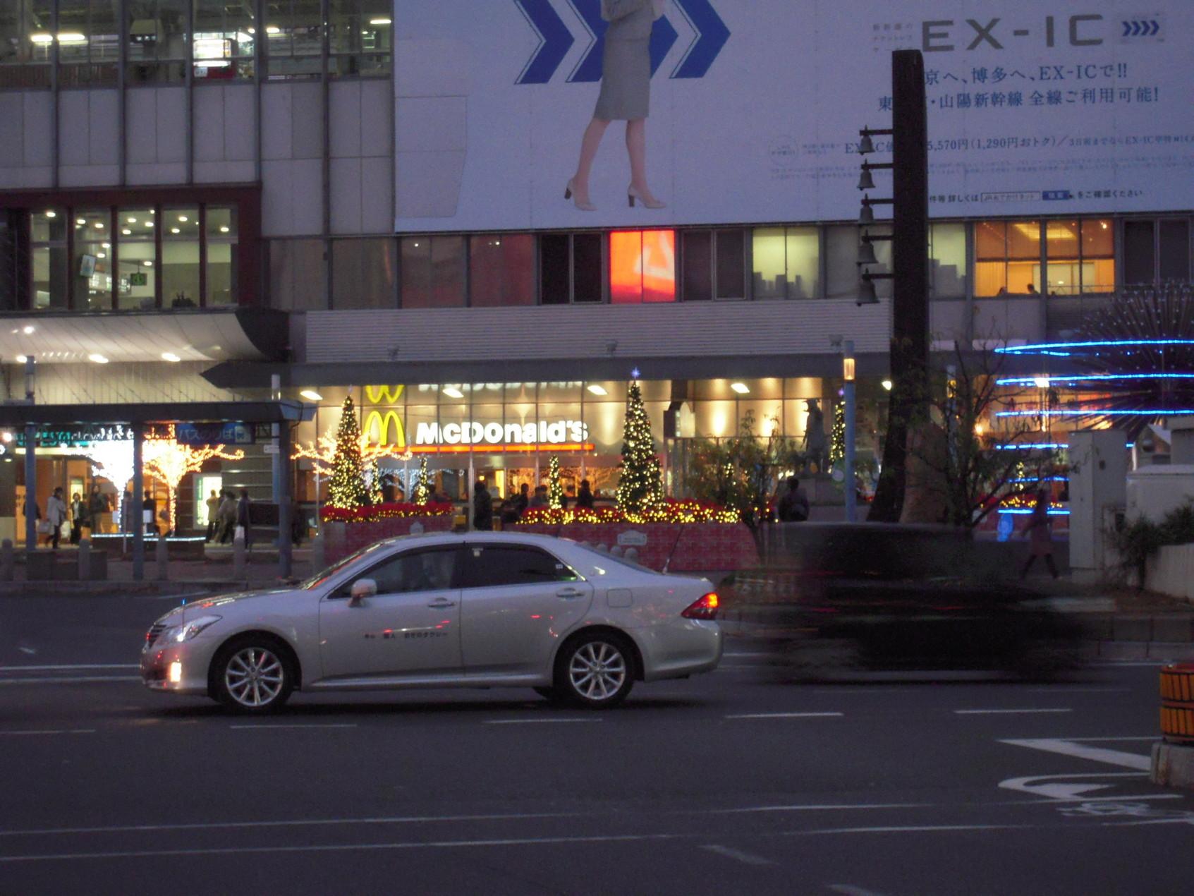 マクドナルド JR岡山駅店