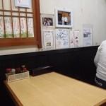 竹生 そば処 - テーブル席もあります