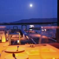 ビストロ ル ポール - 海と月と夜景