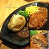 宮崎牛のシャロン - 料理写真:シャロンハンバーグ(100g)