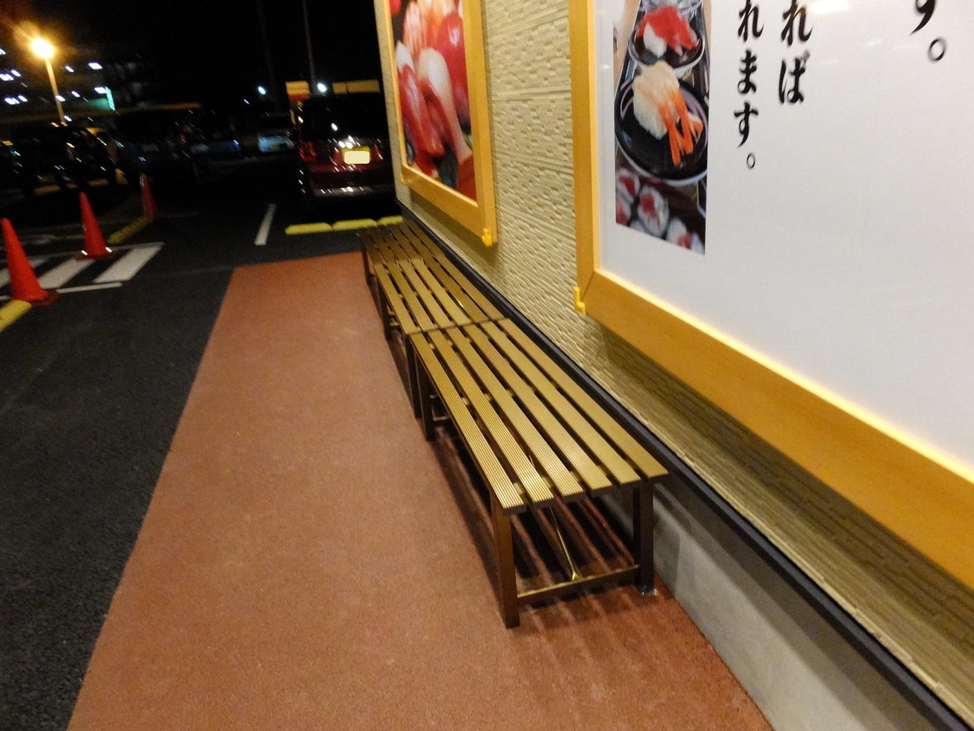 はま寿司 松阪三雲店