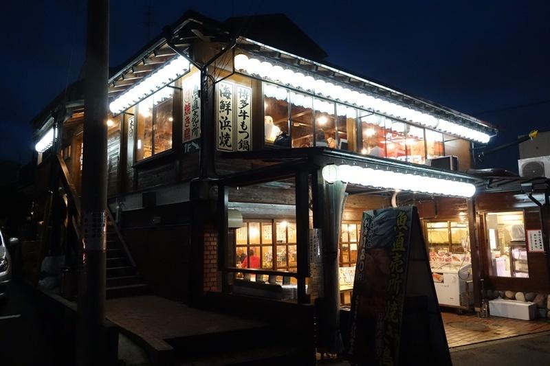 高橋水産 新松戸店