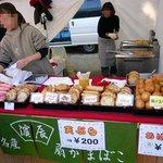 蒲鉾の濱辰商店 - 色々と売ってそうですね。後ろで揚げていますね。出来立てが食べれそうですよ。