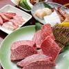 にく家 牛地蔵 - 料理写真:稀少部位3種盛り合わせコース(写真は2人前)