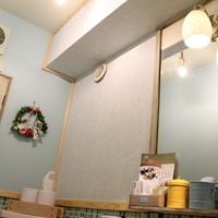 糀Cafe Izakaya Suiren -