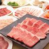 久太郎 - 料理写真:国産牛三種盛合せ
