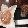 コペンハーベスト - 料理写真:アイスカフェラテは250円。飲み物を買うとパンは3割引
