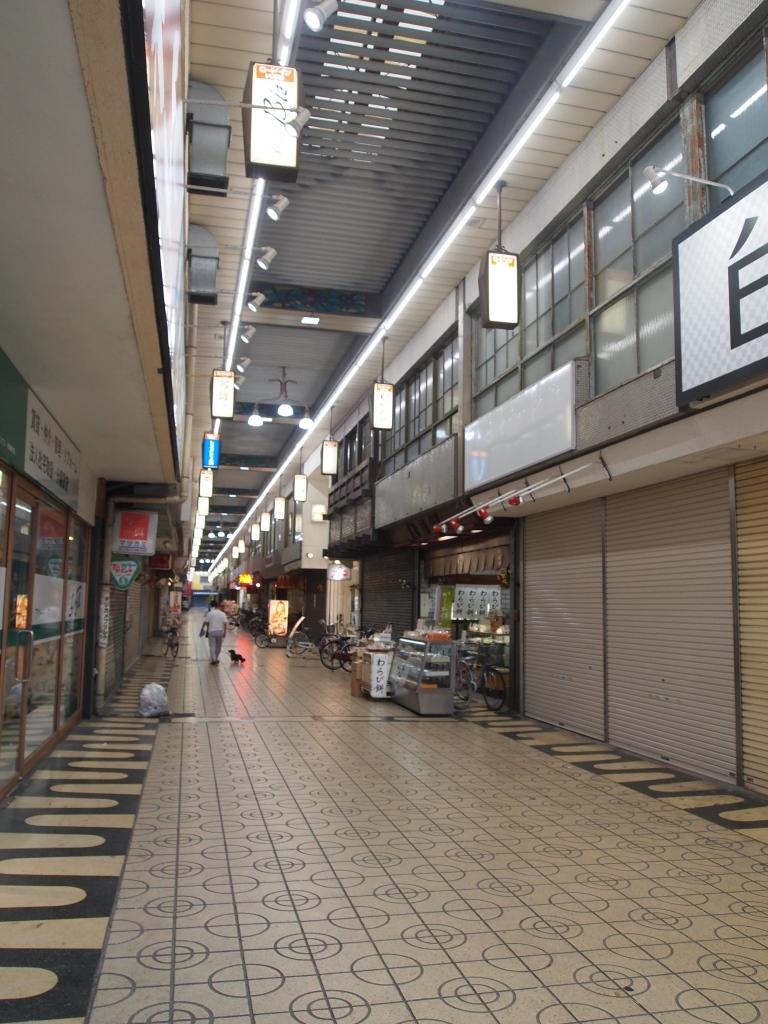 上田大福餅