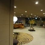 章月グランドホテル -