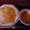 香林 - 料理写真:チャーハン
