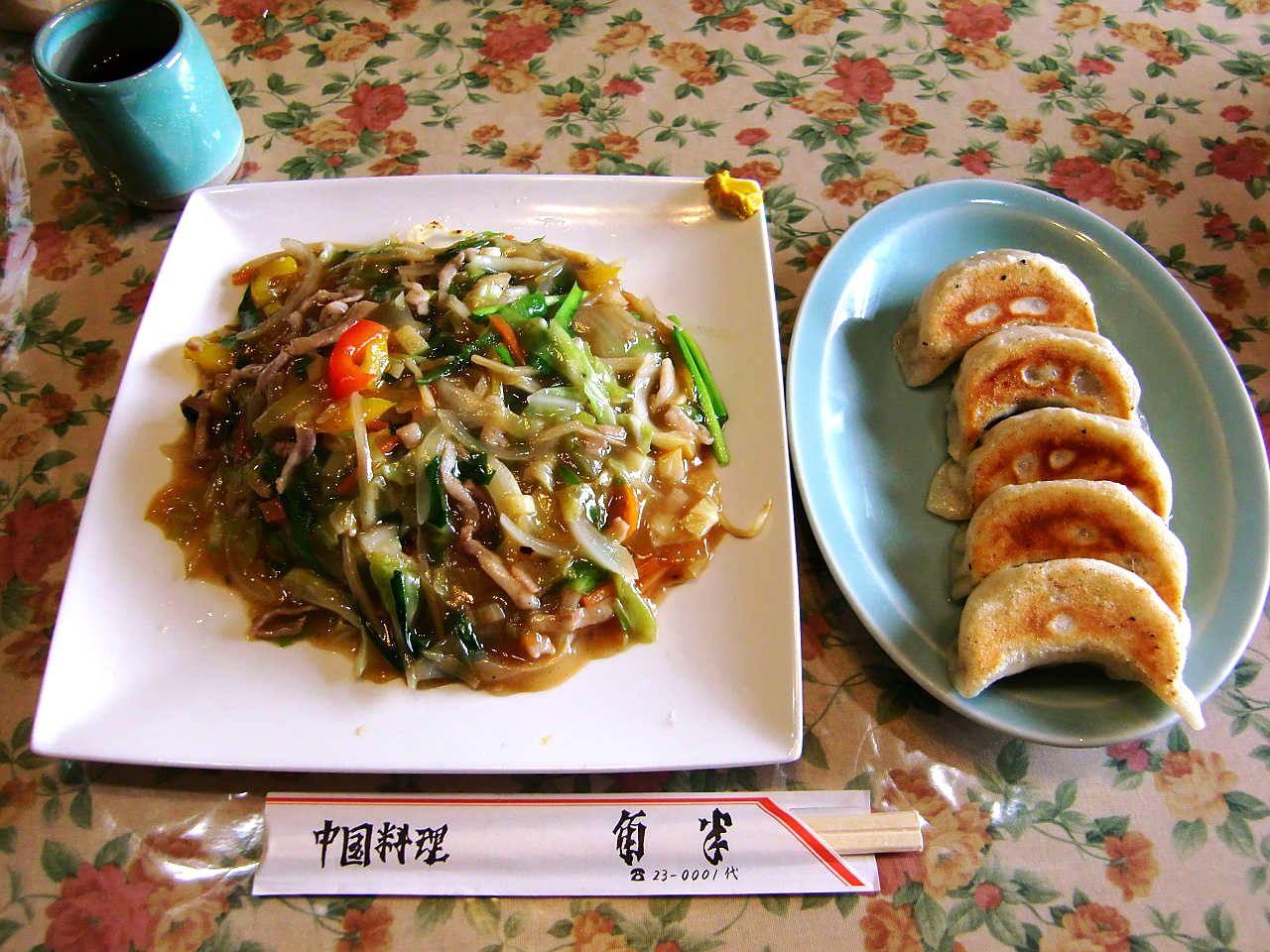 中国料理 角半