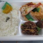 コッヘン白壁 - 料理写真:日替わり弁当¥400