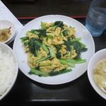 中華食堂一番館 - 小松菜と卵の炒め 500円